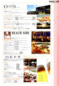 oasis/beach side/おかめ