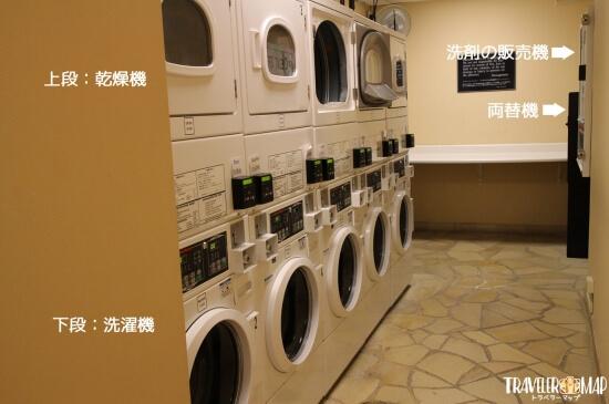上段が乾燥機で下段が洗濯機