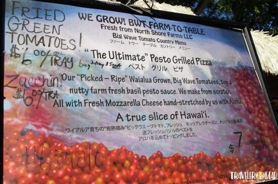 フライド・グリーントマトのメニュー