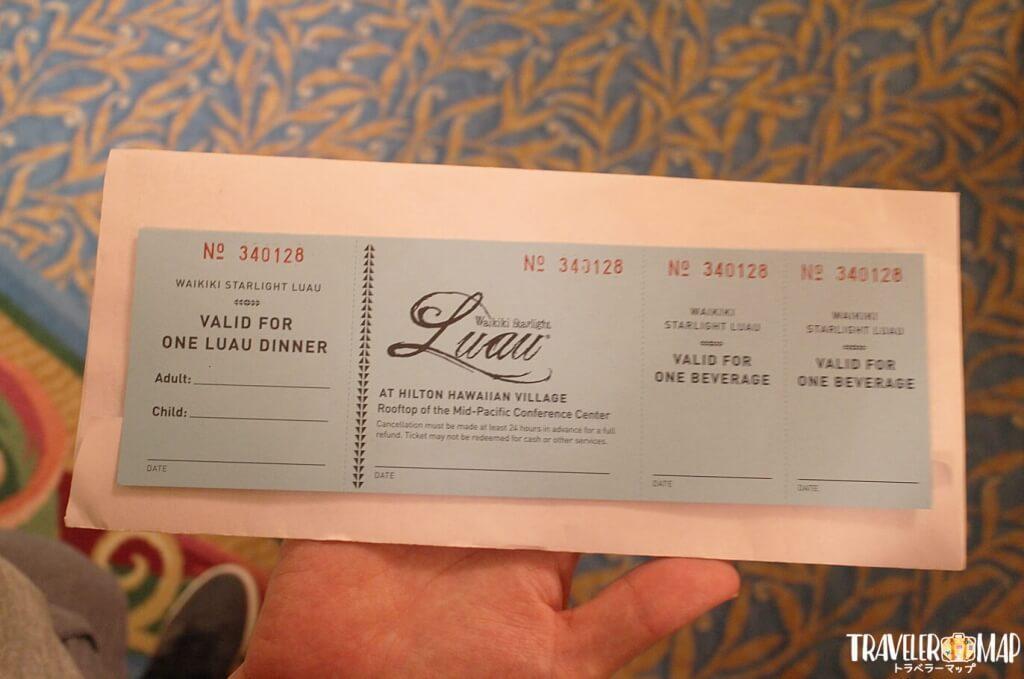 スターライト・ルアウのチケット