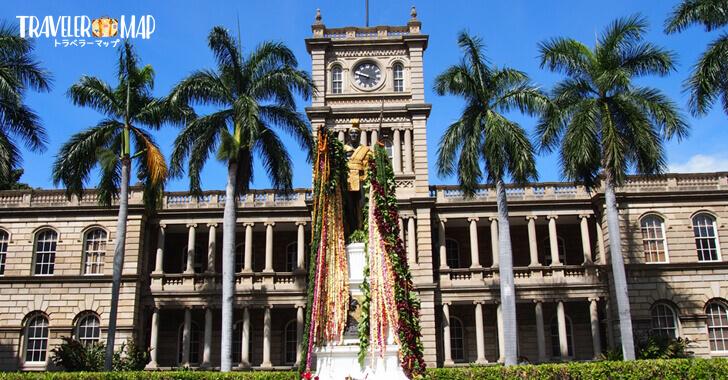 レッドライン【1周約80分:ハワイ歴史観光コース】