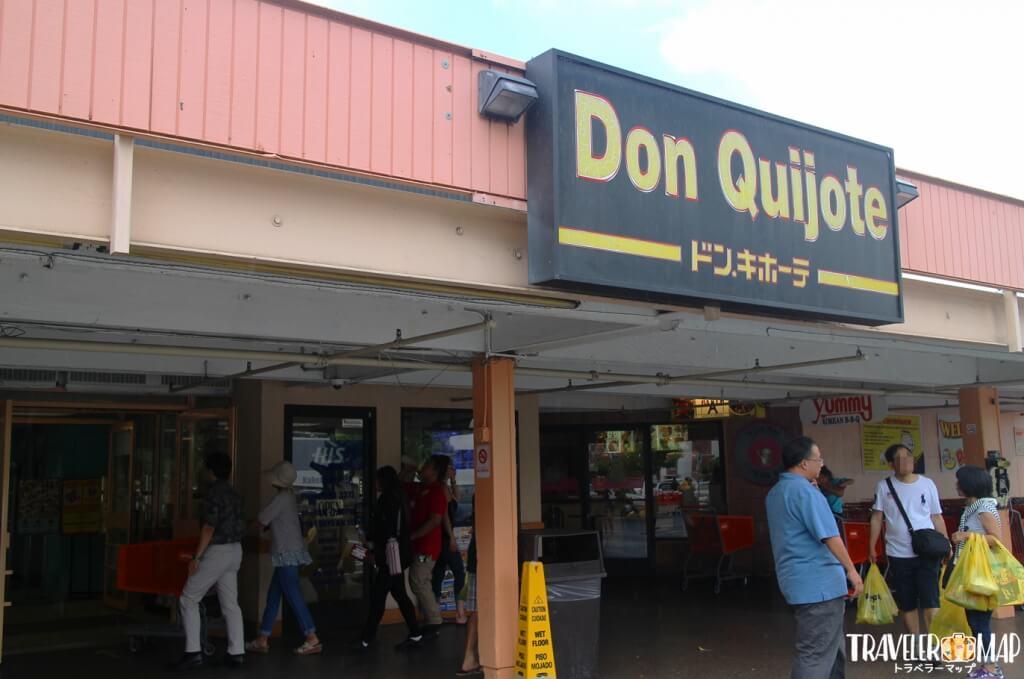 ハワイのドン・キホーテ