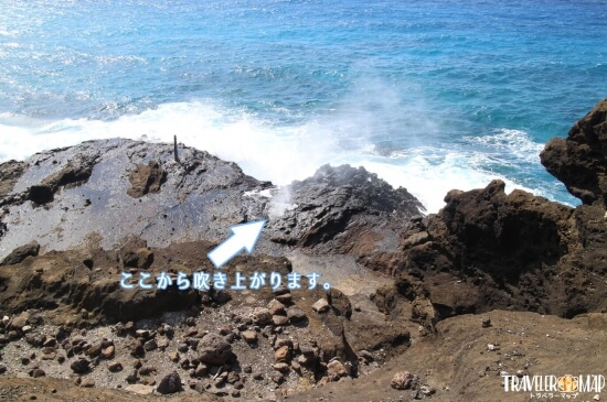 ハロナ潮吹き岩1