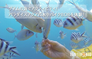 水中バイクBOB(ボブ)に挑戦!