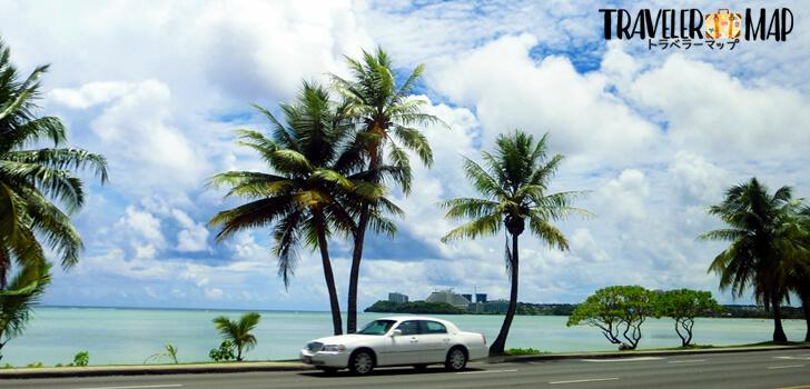 グアムでのレンタカーの選び方、金額、送迎、返却について