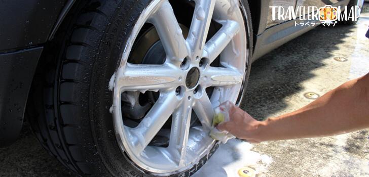 ホイール洗車