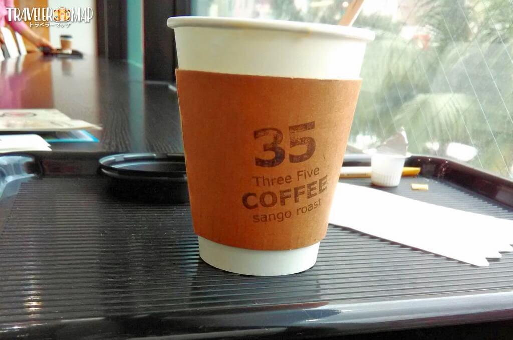 35コーヒー