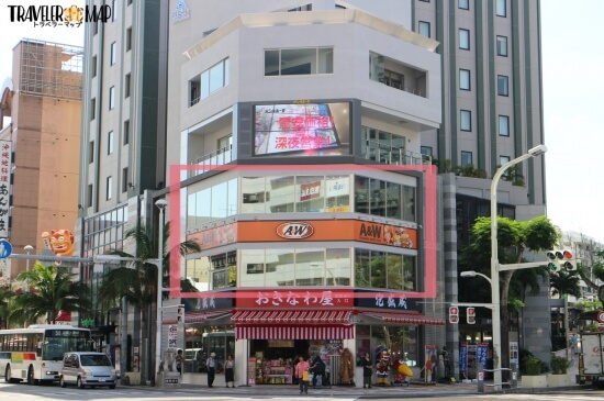 A&W国際通り松尾店