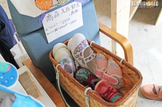 おきなわ手描き雑貨mihama(ミハマ)