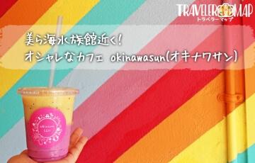 okinawasun