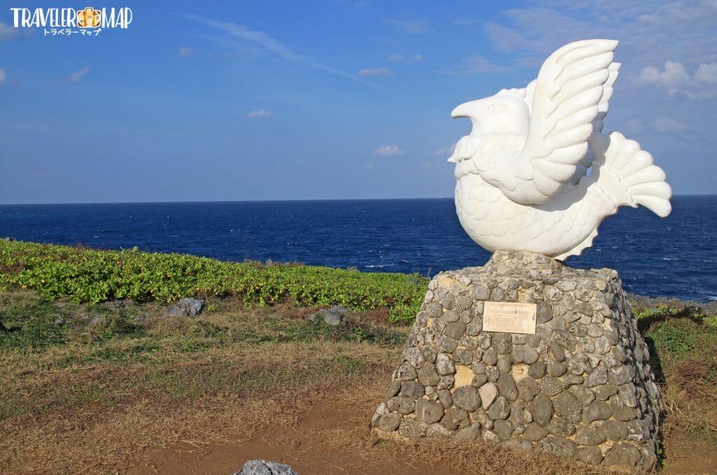 沖縄・与論島友好の碑
