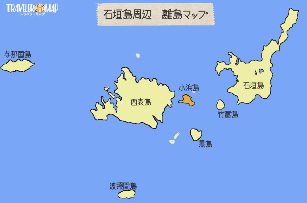 石垣島周辺離島マップ