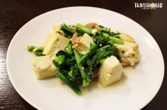 からし菜と島豆腐チャンプルー