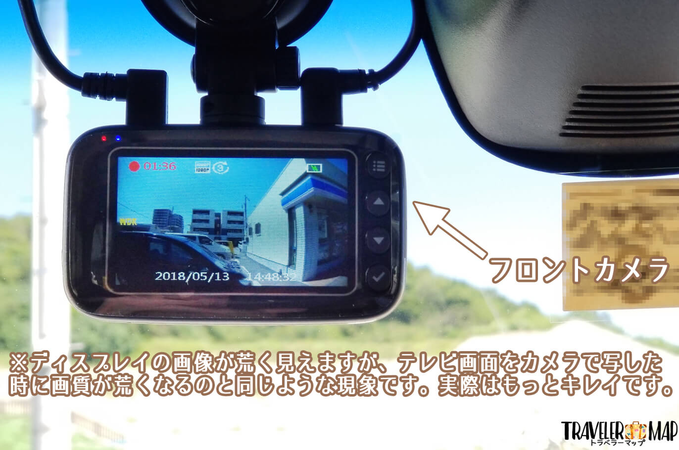 N-BOXの衝突防止カメラの横にドライブレコーダー