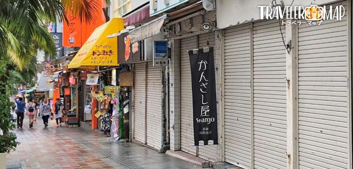 台風の国際通り