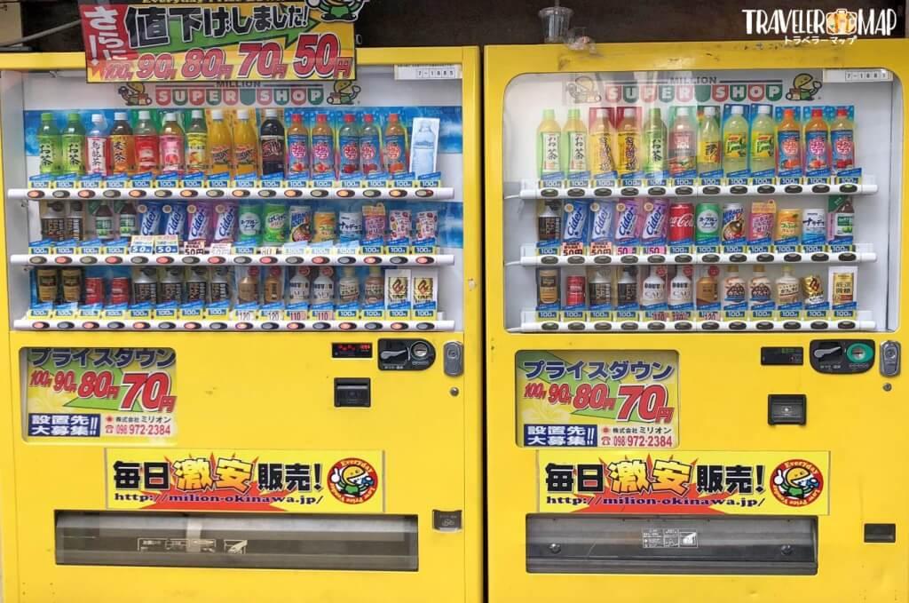 激安自販機