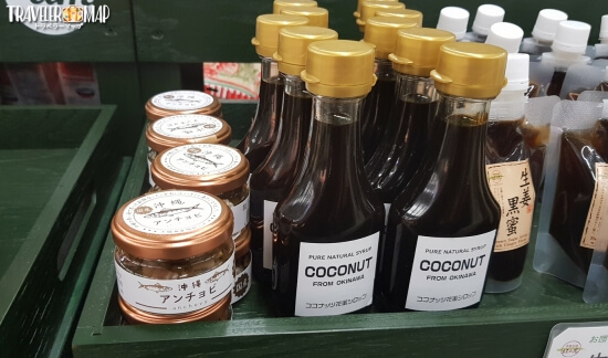 ココナッツシロップ