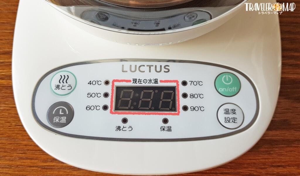 クックケトルの設定温度
