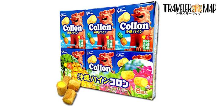 沖縄パインコロン