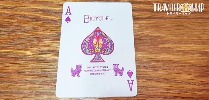 バイスクル (Bicycle)  スペードのエース