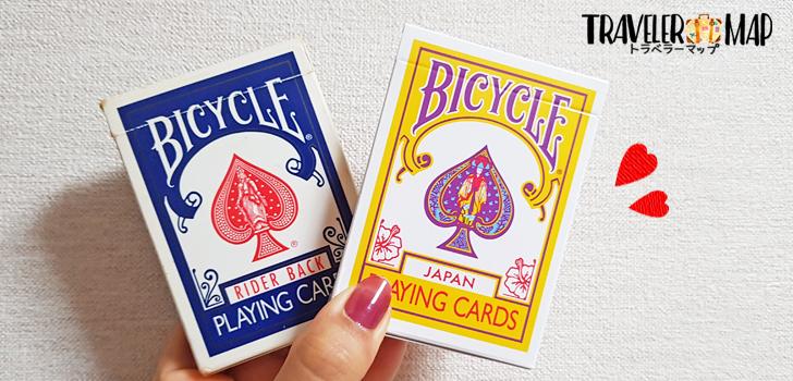 バイスクル (Bicycle) トランプ