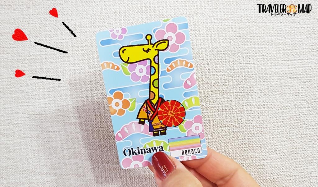 沖縄限定nanacoカード
