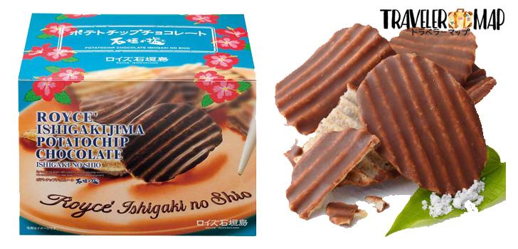 ポテトチップチョコレート[石垣の塩]