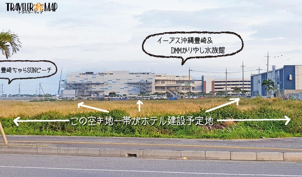 インターコンチネンタル沖縄美らSUNリゾートの建設予定地