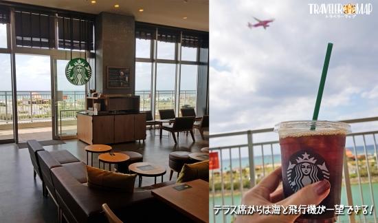 スターバックスコーヒーイーアス沖縄豊崎店