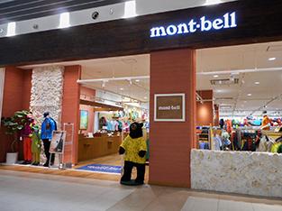 mont-bell沖縄ライカム