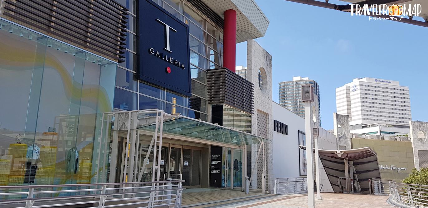 Tギャラリア沖縄  by DFS