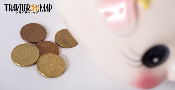 あまり流通していない硬貨