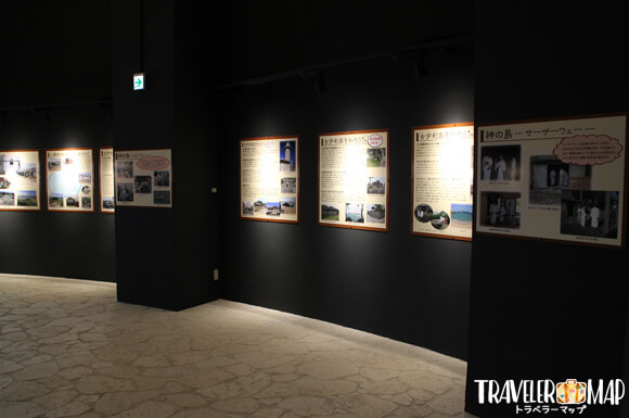 歴史の展示
