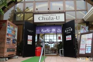 chula-u