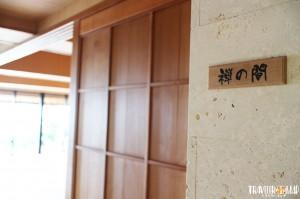 レセプションホール(禅の間)1