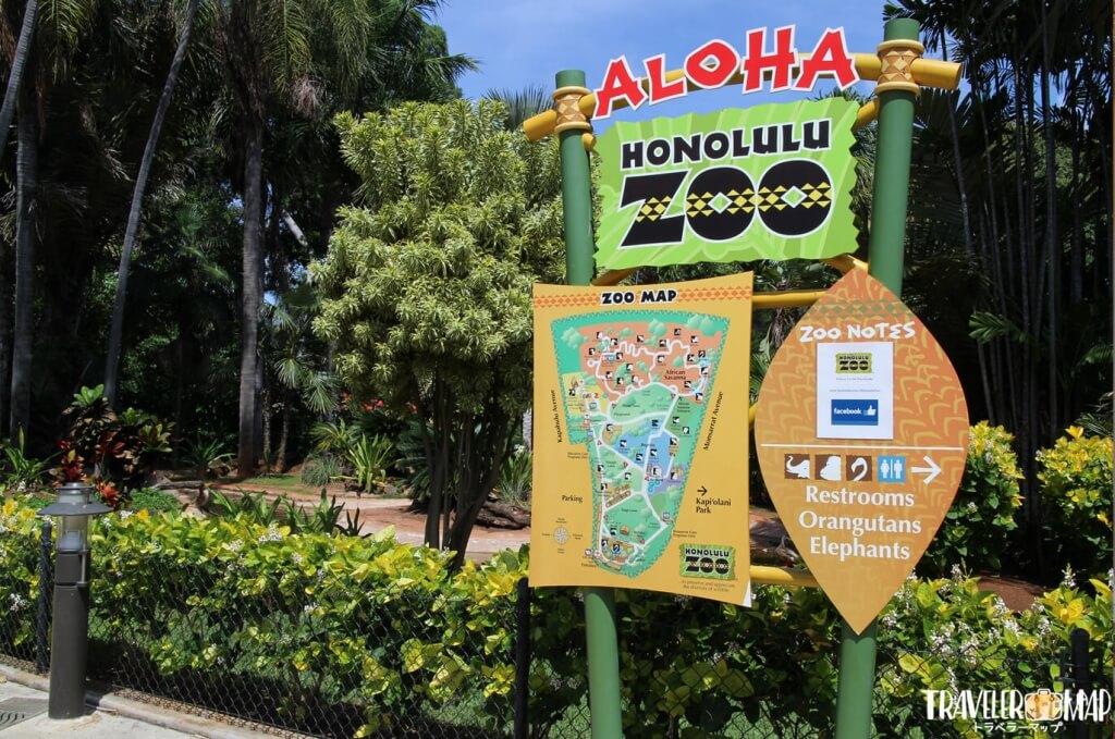 ホノルル動物園の地図