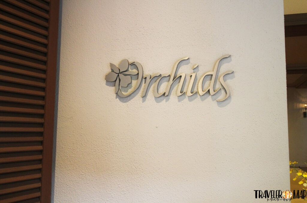 orchidsオーキッズ