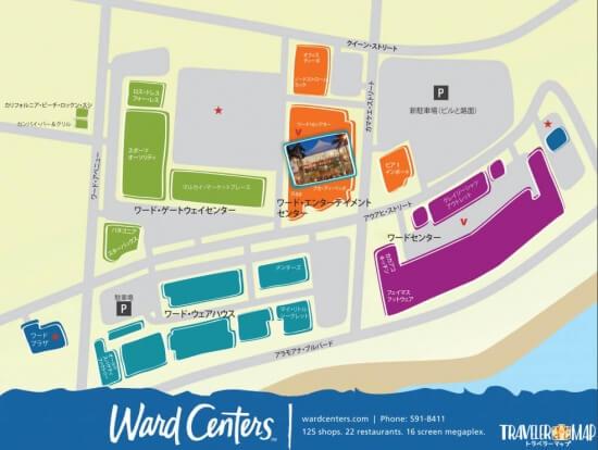 ワードセンターズのマップ