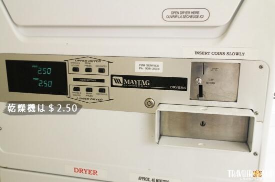 乾燥機は$2.50