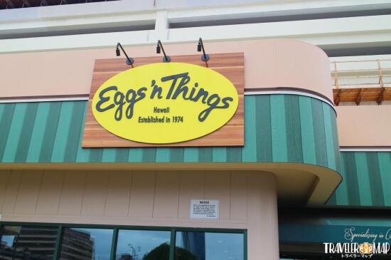 エッグスンシングスアラモアナ店の看板