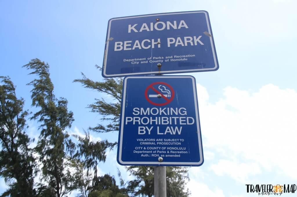 カイオナ・ビーチ・パークの場所