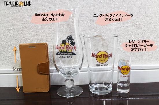 ハードロックカフェのグラス