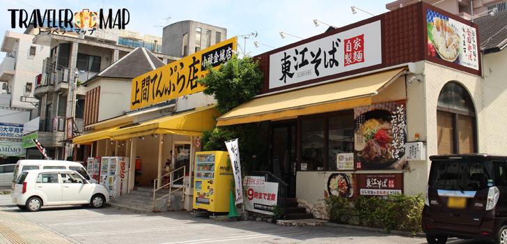 東江そば小禄店