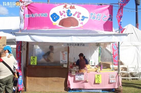 なかとみ菓子店