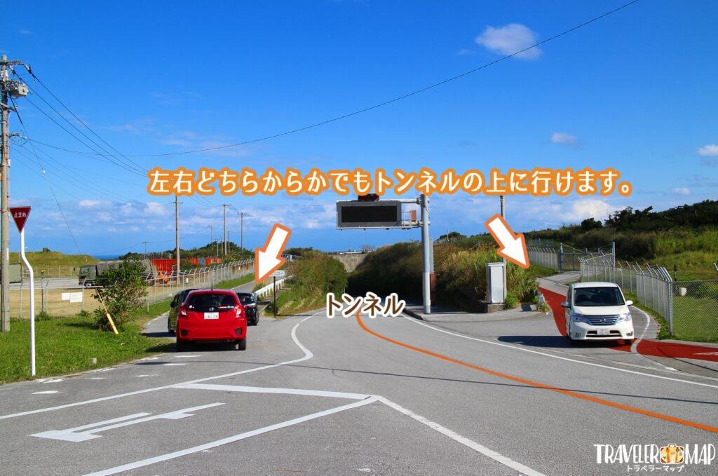 ニライカナイ橋の展望台
