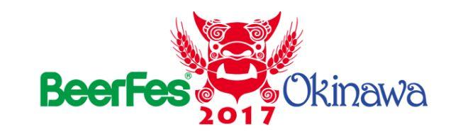ビアフェス沖縄2017