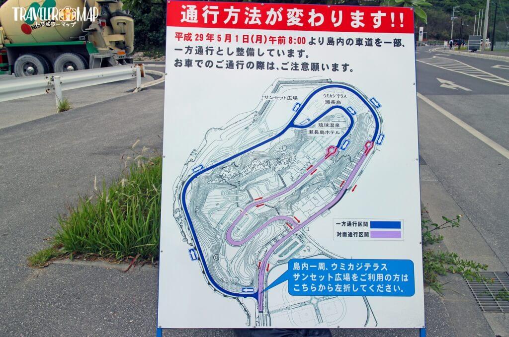 通行方法の変更