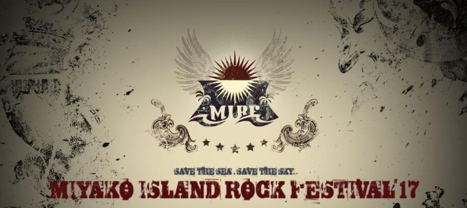 miyako island rock festival 2017