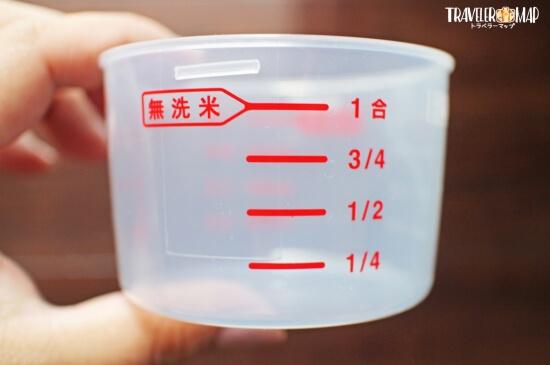 米計量カップ