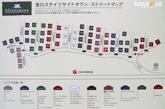 港川ストリートマップ